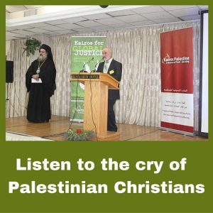 Listen to the cry of Palestinian Christians